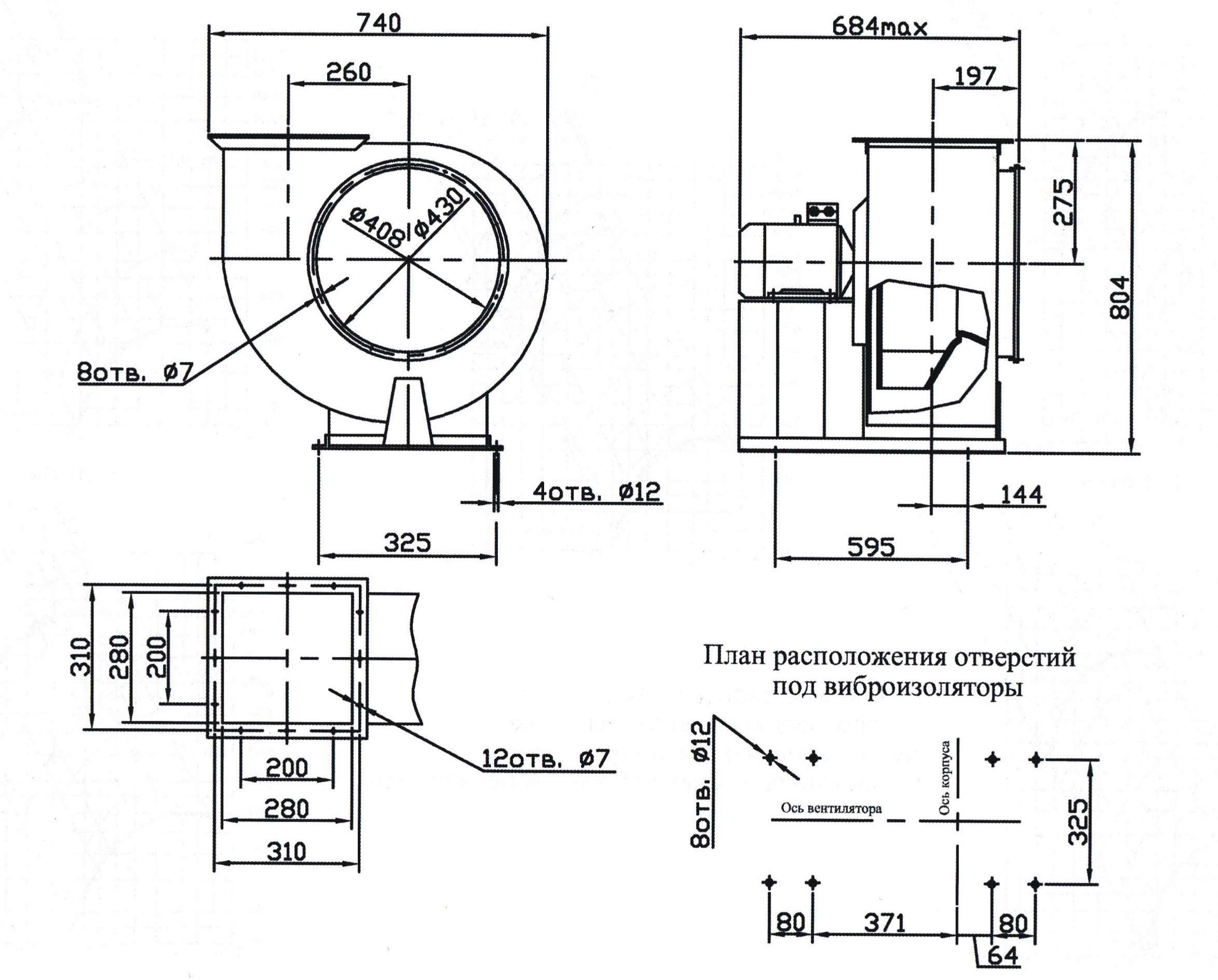 Центробежный вентилятор своими руками чертежи 25